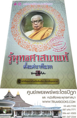 http://v1.igetweb.com/www/triluk/catalog/p_1958751.jpg