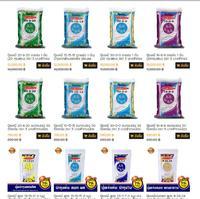 ราคาปุ๋ยเคมี ปุ๋ย-ข้อมูลแนวโน้มราคาปุ๋ยเคมีในประเทศไทย 2563