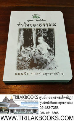 http://v1.igetweb.com/www/triluk/catalog/p_1771447.jpg