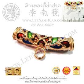 https://v1.igetweb.com/www/leenumhuad/catalog/p_1340536.jpg