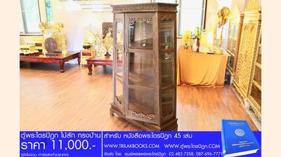 http://www.igetweb.com/www/triluk/catalog/p_1911991.jpg