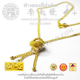 https://v1.igetweb.com/www/leenumhuad/catalog/e_1524015.jpg
