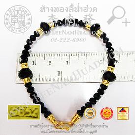 https://v1.igetweb.com/www/leenumhuad/catalog/e_876690.jpg