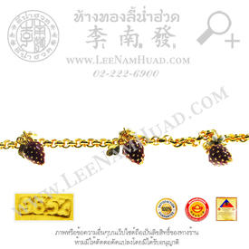 https://v1.igetweb.com/www/leenumhuad/catalog/e_1112516.jpg