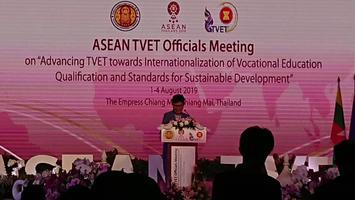 ประชุมผู้นำอาชีวศึกษาอาเซียน ASEAN TVET Officials Meeting on advancing TVET  towards internationalization of Vocational Education Qualification and Standard for Sustainable Development  ณ ศูนย์ประชุมนานาชาติ ดิเอ็มเพรส อำเภอเมือง จังหวัดเชียงใหม่