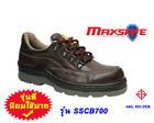 รองเท้าเซฟตี้ หุ้มส้นหนังปั่นนิ่มสีน้ำตาล  SSCB700 (Safety Shoes-รองเท้านิรภัย)