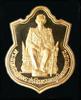 เหรียญทองคำขัดเงา นั่งบัลลังก์ กระทรวงมหาดไทย ปี 2539