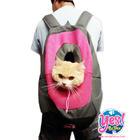 กระเป๋าสุนัข เป้สะพายน้องหมา รุ่น Backpack Size S ขนาด กว้าง 5.8 นิ้ว ยาว 10.5 นิ้ว สูง 15 นิ้ว