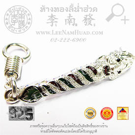 https://v1.igetweb.com/www/leenumhuad/catalog/p_1031896.jpg