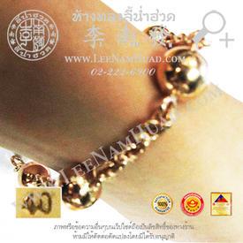 http://v1.igetweb.com/www/leenumhuad/catalog/e_1113435.jpg