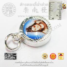 https://v1.igetweb.com/www/leenumhuad/catalog/e_903808.jpg