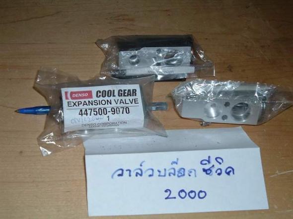 วาวล์ Box  Honda Civic 2000 (Coolgear)  ราคา 4xx บ