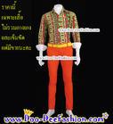 เสื้อผู้ชายสีสด เชิ้ตผู้ชายสีสด ชุดแหยม เสื้อแบบแหยม ชุดพี่คล้าว ชุดย้อนยุคผู้ชาย เสื้อสีสดผู้ชาย เชิ้ตสีสด (L:รอบอก 40) (TY) (ดูไซส์ส่วนอื่น คลิ๊กค่ะ)