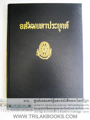 http://www.igetweb.com/www/triluk/catalog/p_1054025.jpg