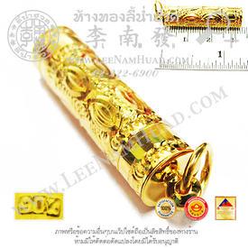 http://v1.igetweb.com/www/leenumhuad/catalog/p_1337078.jpg