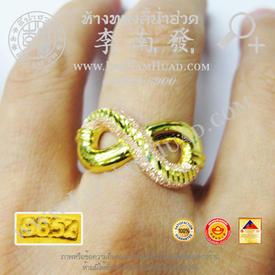 https://v1.igetweb.com/www/leenumhuad/catalog/e_1488779.jpg