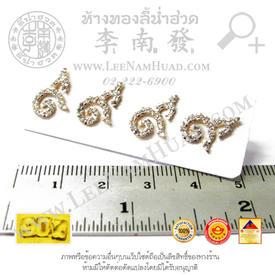https://v1.igetweb.com/www/leenumhuad/catalog/e_1408963.jpg
