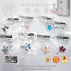 http://v1.igetweb.com/www/leenumhuad/catalog/e_858186.jpg