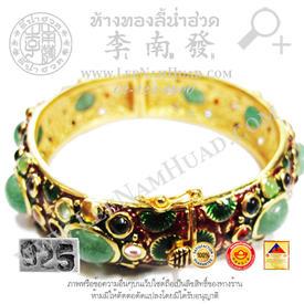 https://v1.igetweb.com/www/leenumhuad/catalog/e_1087882.jpg
