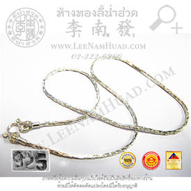 https://v1.igetweb.com/www/leenumhuad/catalog/p_1469120.jpg