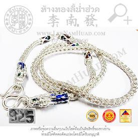 https://v1.igetweb.com/www/leenumhuad/catalog/p_1362818.jpg