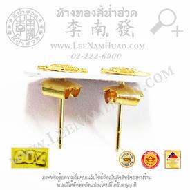https://v1.igetweb.com/www/leenumhuad/catalog/e_1002210.jpg
