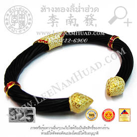 https://v1.igetweb.com/www/leenumhuad/catalog/p_1671551.jpg