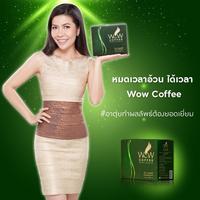 Pureplus WOW Coffee กาแฟพรีเมียมเพื่อสุขภาพจากอาตุ่ย