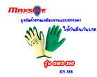 ถุงมือผ้าเคลือบยางสีเขียว  GMS300B