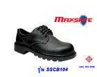 รองเท้าเซฟตี้ หุ้มส้นหนังอัดลาย  SSCB104 (Safety Shoes-รองเท้านิรภัย)