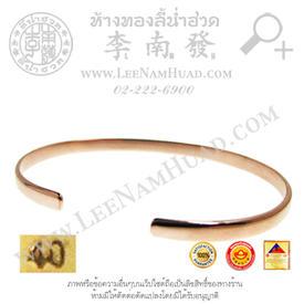 https://v1.igetweb.com/www/leenumhuad/catalog/p_1229341.jpg