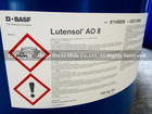 LUTENSOL AO 8 (Ethoxylate Alcohol EO 8)
