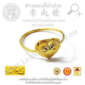 https://v1.igetweb.com/www/leenumhuad/catalog/p_1934944.jpg