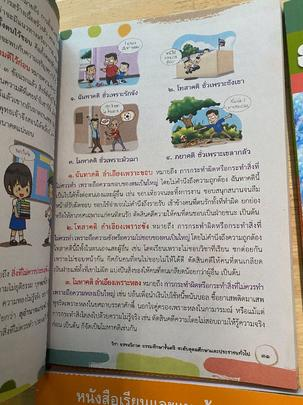 https://v1.igetweb.com/www/triluk/catalog/e_1637170.jpg