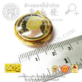 https://v1.igetweb.com/www/leenumhuad/catalog/e_1399103.jpg