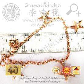 http://v1.igetweb.com/www/leenumhuad/catalog/e_1113372.jpg