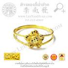 แหวนลายดอกไม้ (น้ำหนัก1กรัม)ทอง 96.5%
