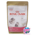 อาหารแมว รอยัลคานิน  Royal Canin Kitten Persian 32  ลูกแมวพันธุ์เปอร์เซีย อายุ 4 � 12 เดือน ขนาดบรรจุ 400 กรัม