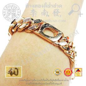 http://v1.igetweb.com/www/leenumhuad/catalog/e_1113408.jpg