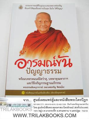 http://v1.igetweb.com/www/triluk/catalog/p_1019024.jpg