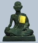หลวงพ่อจ้อย เขมิโย วัดถ้ำมังกรทอง จ.กาญจนบุรี ขนาด 5