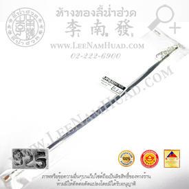 https://v1.igetweb.com/www/leenumhuad/catalog/e_1046046.jpg
