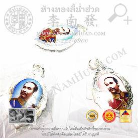 https://v1.igetweb.com/www/leenumhuad/catalog/e_1039928.jpg