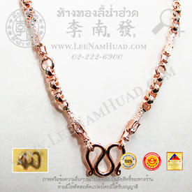 https://v1.igetweb.com/www/leenumhuad/catalog/e_920202.jpg