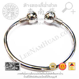 https://v1.igetweb.com/www/leenumhuad/catalog/e_931341.jpg
