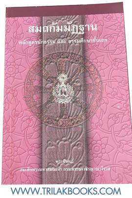 http://www.igetweb.com/www/triluk/catalog/p_1939258.jpg
