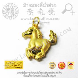 https://v1.igetweb.com/www/leenumhuad/catalog/p_1988299.jpg