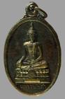 เหรียญหลวงพ่อดำ วัดตะคร้ำเอน กาญจนบุรี