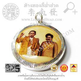 https://v1.igetweb.com/www/leenumhuad/catalog/e_1387622.jpg