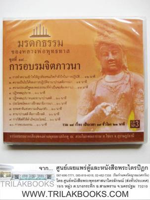 https://v1.igetweb.com/www/triluk/catalog/p_1038551.jpg